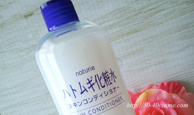 ナチュリエ「ハトムギ化粧水」は棚の下?の実力派、健康美肌をゲット!