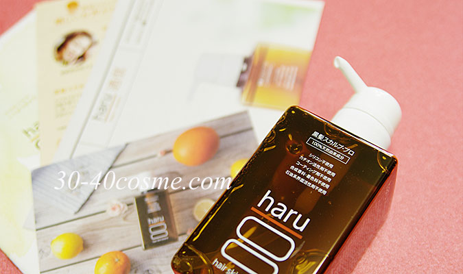 haru黒髪スカルププロ使ってみて・・・髪のボリュームやツヤに変化はあった?