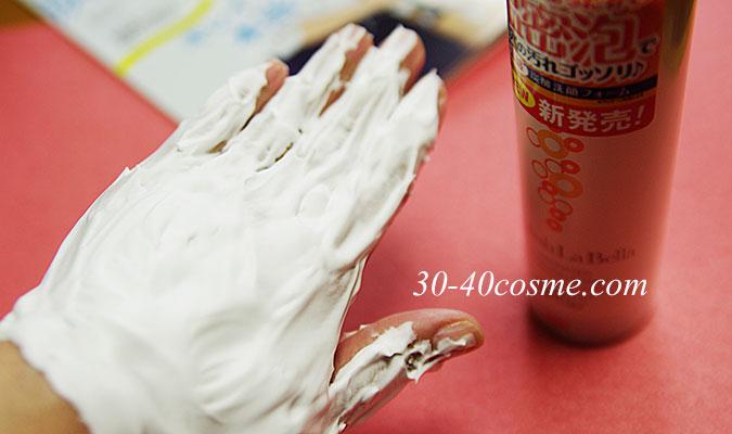 ディースプラッシュラベッラ温感炭酸洗顔フォーム使い心地