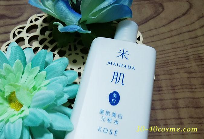 米肌美白化粧水